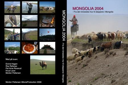 mongolia2004film.jpg